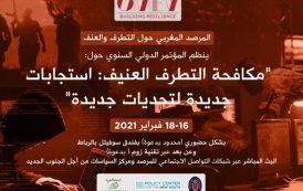 افتتاح المؤتمر الدولي السنوي حول