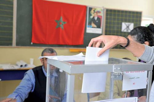 إقليم النواصر.. التجمع الوطني للأحرار يفوز ب 75 مقعدا من أصل 160
