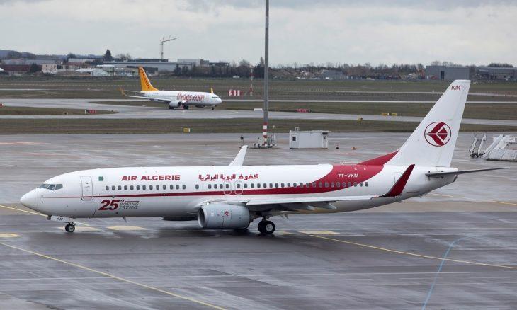 انخفاض حركة النقل الجوي خلال يناير