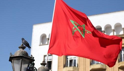 المغرب يقرر الترشح لعضوية مجلس حقوق الإنسان للولاية 2025-2023