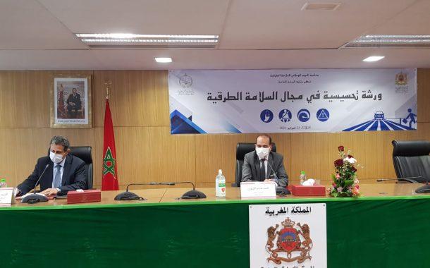دورة تحسيسية حول السلامة الطرقية لفائدة السائقين العاملين برئاسة النيابة العامة