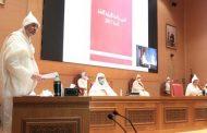 عبد النباوي: محاكم النقض بتت في 40 ألف و561 قضية