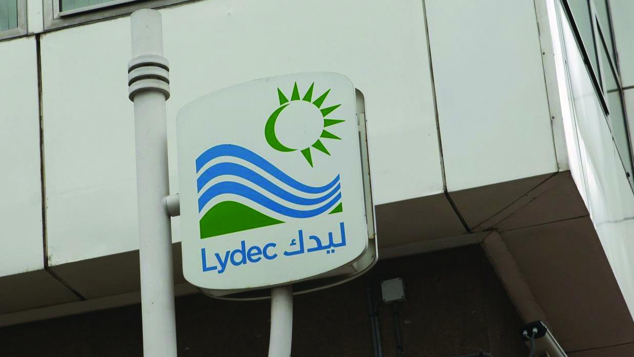 الدار البيضاء: اضطراب في تزويد الماء الشروب