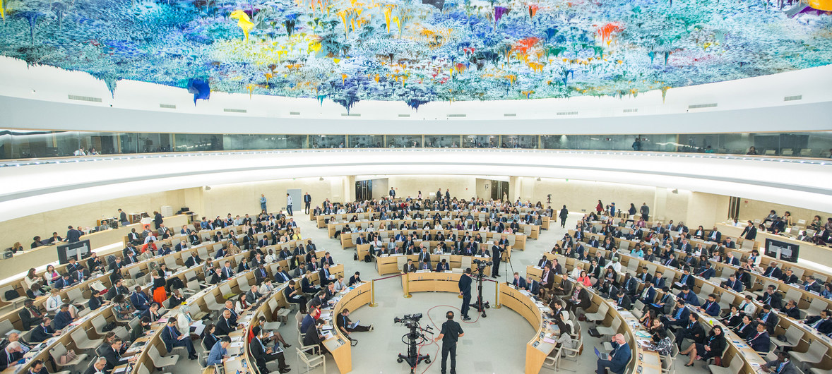 مجلس حقوق الإنسان للأمم المتحدة يعقد دورته ال 46 عبر تقنية الفيديو