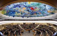 واشنطن تسعى للعودة إلى عضوية مجلس حقوق الإنسان