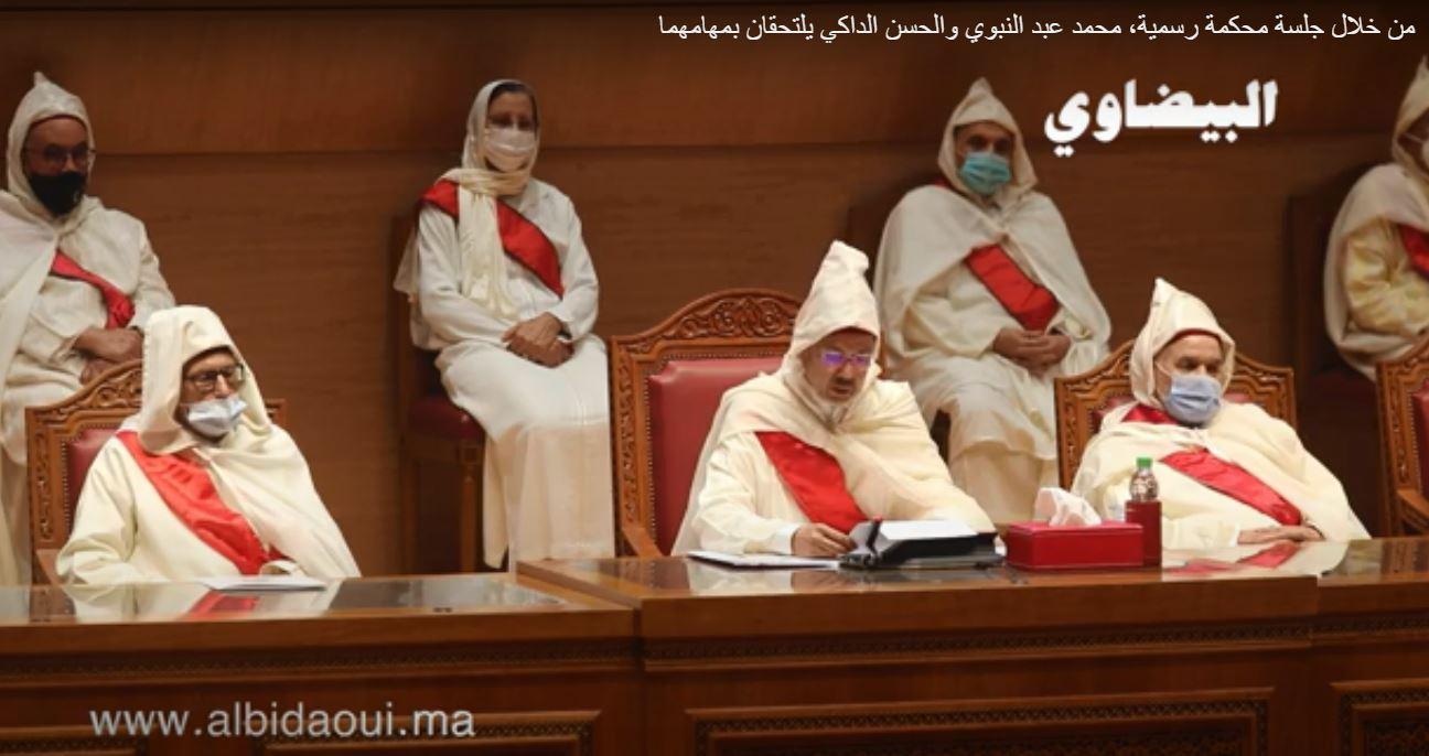 من خلال جلسة محكمة رسمية، ﻣﺤﻤﺪ ﻋﺒﺪ ﺍﻟﻨﺒﻮﻱ وﺍﻟﺤﺴﻦ ﺍﻟﺪﺍﻛﻲ يلتحقان بمهامهما