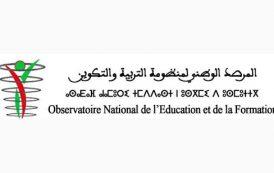 الدعوة إلى اتخاذ تدابير استعجالية لتصحيح أوضاع التعليم الأولي العمومي