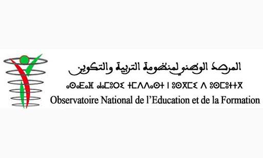 المرصد الوطني لمنظومة التربية والتكوين