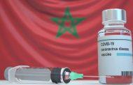 معادلة شهادات كوفيد، تتويج للنظام الصحي المغربي