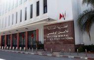 الإعفاء مع التوقيف المؤقت عن العمل في حق أربعة مسؤولين أمنيين
