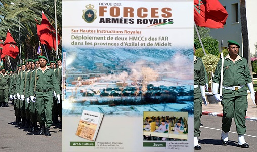 صدور عدد جديد من مجلة القوات الملسحة الملكية