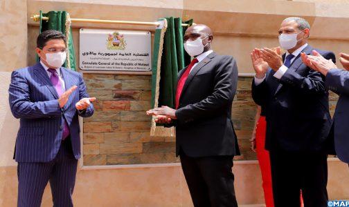 وزير خارجية مالاوي: الأمم المتحدة تمثل إطارا