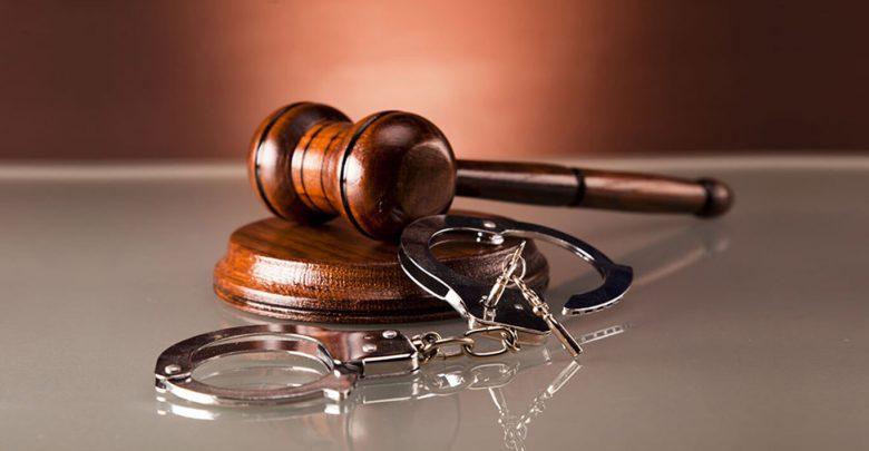 إطلاق الدليل العملي لمسطرة تسليم المجرمين