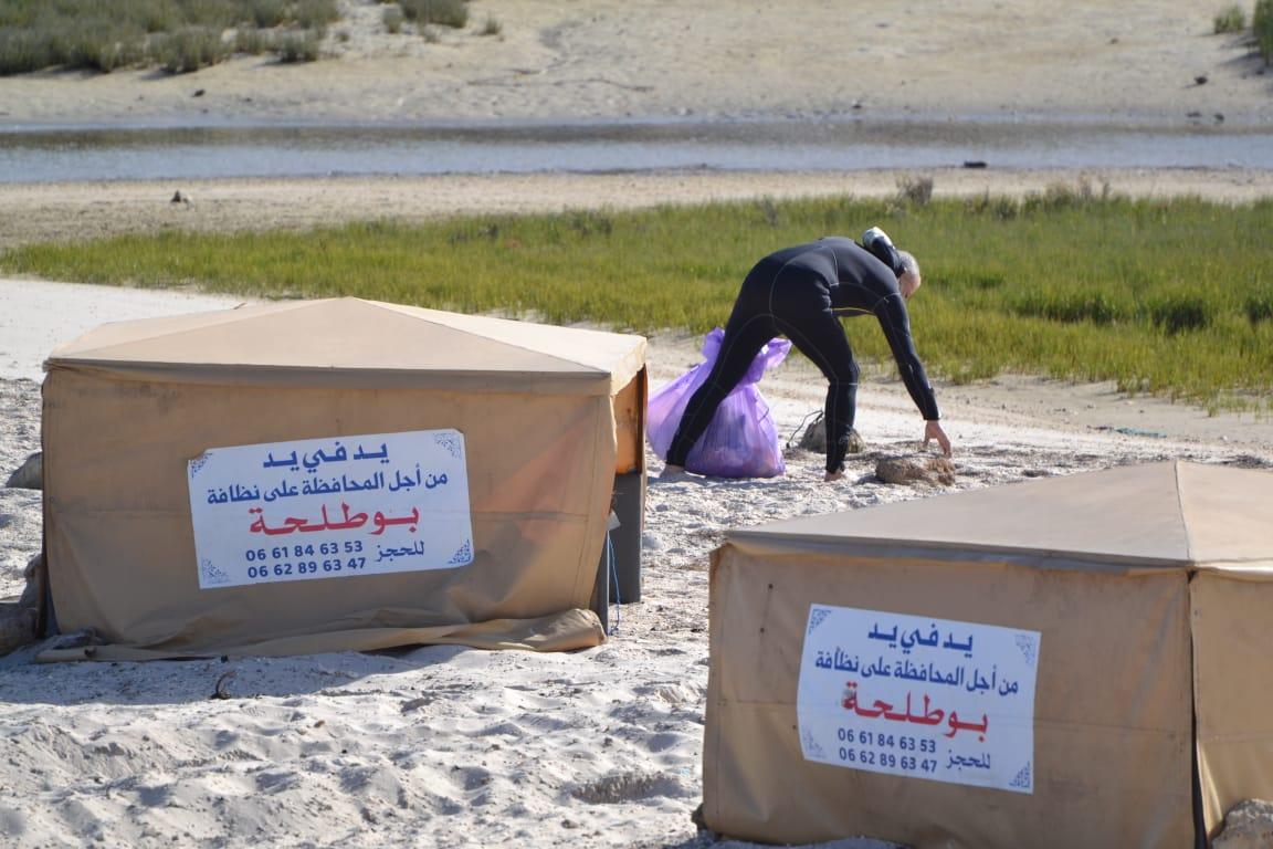 المجتمع المدني يتعبأ من أجل نظافة شاطئ بوطلحة