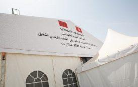 تدشين المستشفى الميداني المغربي بتونس