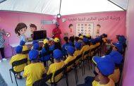 مخيمات الأطفال 2021.. استفادة 150 ألف