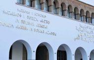 وزارة التربية الوطنية تصدر المقرر الوزاري المحين الخاص بتنظيم السنة الدراسية 2021-2022