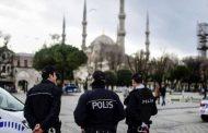 وزارة الداخلية.. إحباط 130 عملية إرهابية سنة 2021