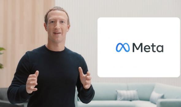شركة فيسبوك تعلن تغيير اسمها إلى ميتا