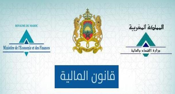 المغرب.. ارتفاع المتوسط الشهري الصافي للأجور