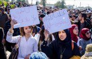 الدار البيضاء مسرح احتجاجات الأساتذة المتدربين
