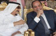 قمة بين الملك سلمان والسيسي بالرياض لإعادة الدفء إلى العلاقات السعودية المصرية