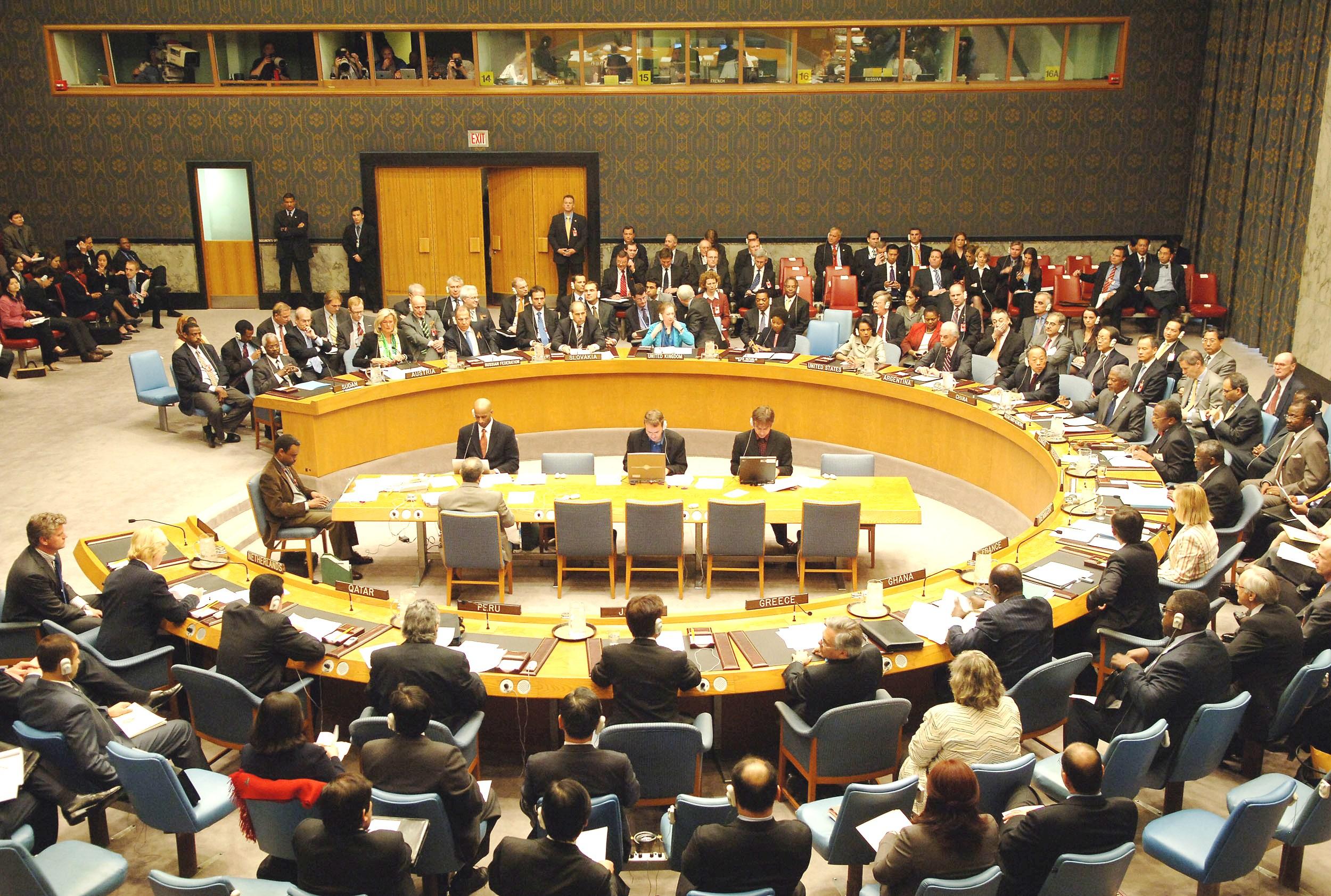 مجلس الأمن يطلع على رسالة حركة