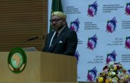 برقية تهنئة من جلالة الملك إلى رئيسة جمهورية ليبيريا بمناسبة عيد استقلال بلادها