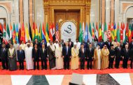 المغرب يؤكد الحاجة إلى علاقات قوية بين بلدان العالم الإسلامي والولايات المتحدة الأمريكية