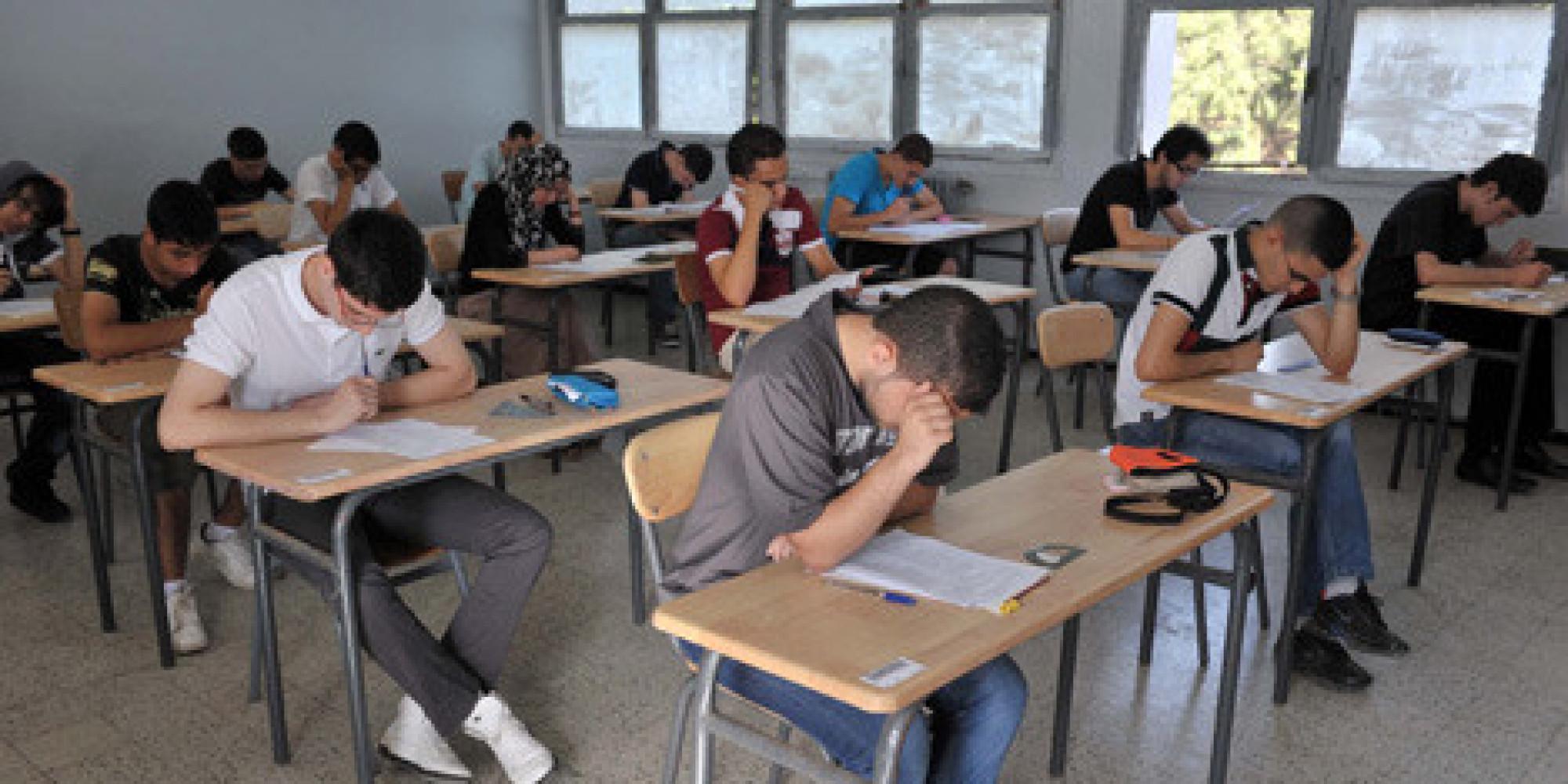 الوزارة تنشر الأطر المرجعية المحينة للامتحانات