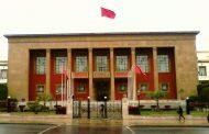 أخيراً مشروع قانون تنظيمي لممارسة حق الإضراب يُحال على مجلس النواب تم التنصيص عليه منذ دستور 1962