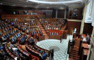مجلس النواب ينظم يوما دراسيا حول الأسئلة المتعلقة بالسياسة العامة والمبادرة التشريعية
