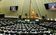 هجوم مسلح يستهدف قبر الخميني والبرلمان الإيراني هذا الصباح