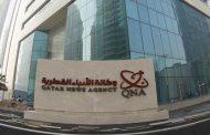 قطر تعلن النتائج المبدئية للتحقيقات بشأن اختراق وكالتها الرسمية