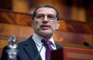 العثماني بمجلس النواب يوم الثلاثاء القادم لإعطاء توضيحاته حول السياسة العامة