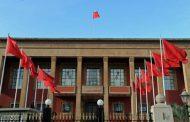 البرلمان المغربي..قرار ترامب يؤدي إلى الكراهية والعنف والتطرف