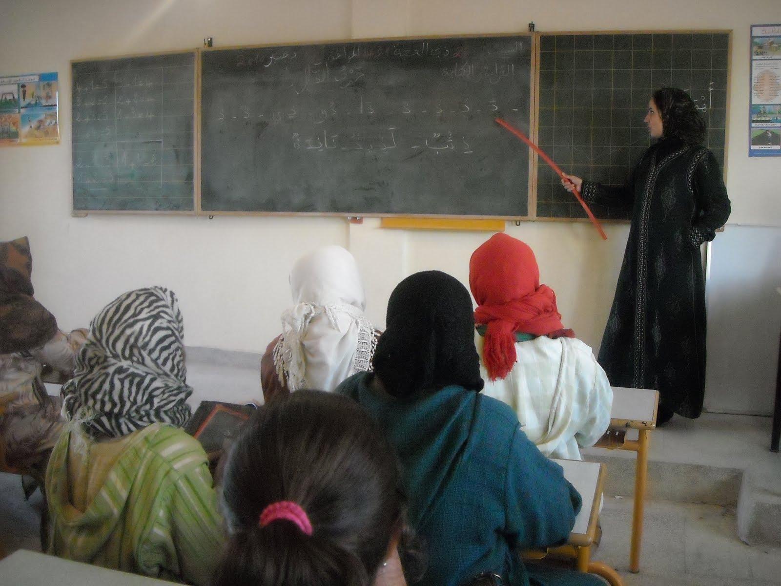 أزيد من 7ر283 ألف مستفيد من برنامج محو الأمية بالمساجد
