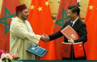 الصين تُجدد العزم على تعزيز التعاون مع المغرب بشتى المجالات