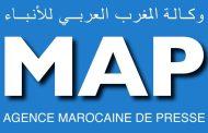 وكالة المغرب العربي للأنباء .. نموذج رائد لمؤسسة إعلامية مواطنة