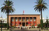 البرلمان المغربي يتضامن مع القدس الشريف يوم الإثنين المقبل