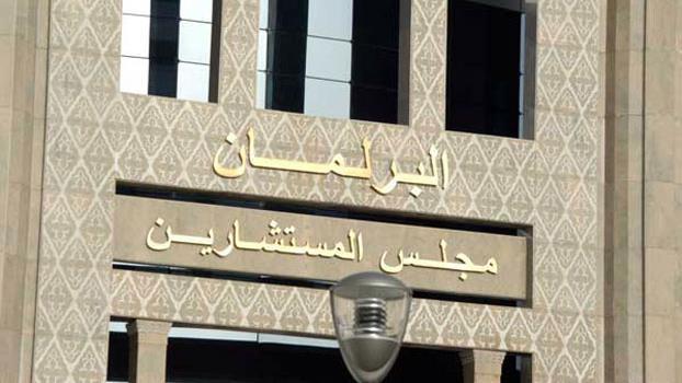 مجلس المستشارين والمجلس الوطني لحقوق الإنسان يوقعان مذكرة تفاهم