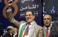 انتخاب سعد الدين العثماني أمينا عاما جديدا لحزب العدالة والتنمية