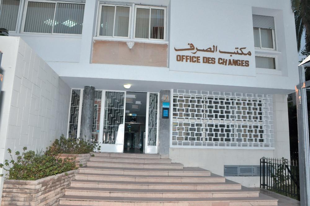 ارتفاع تحويلات المغاربة المقيمين بالخارج