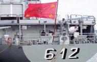 البحرية الملكية تنفذ عمليتين