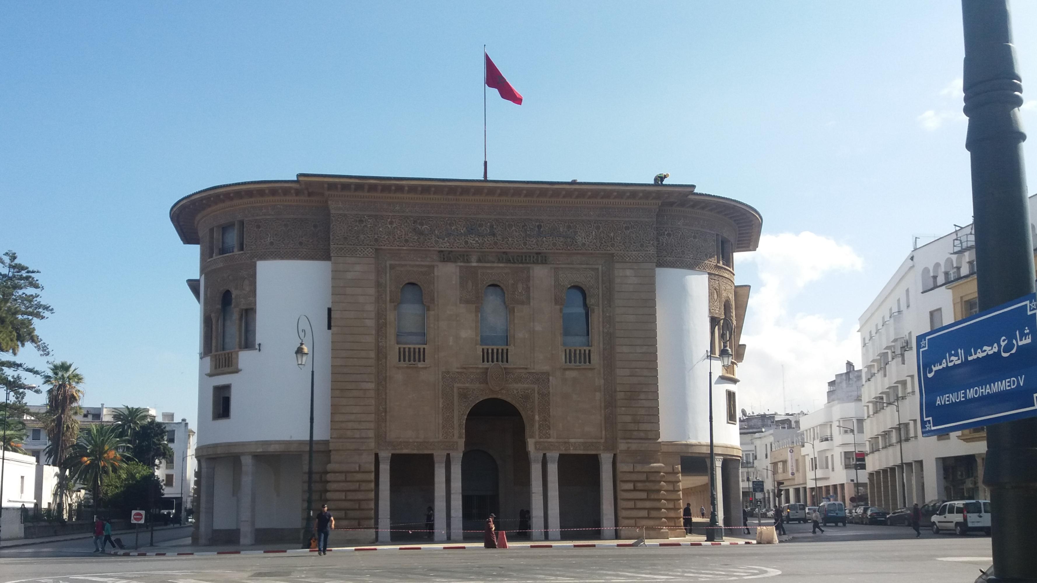 بنك المغرب ملتزم بتطوير التكنولوجيا المالية