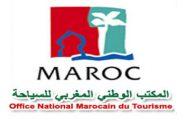 تنظيم جولة لجهات المملكة ال12 بهدف إنعاش القطاع السياحي