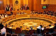 بدء أعمال الدورة (156) لمجلس جامعة الدول العربية بمشاركة المغرب