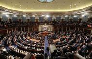 مجلس النواب الأمريكي يدين ترامب