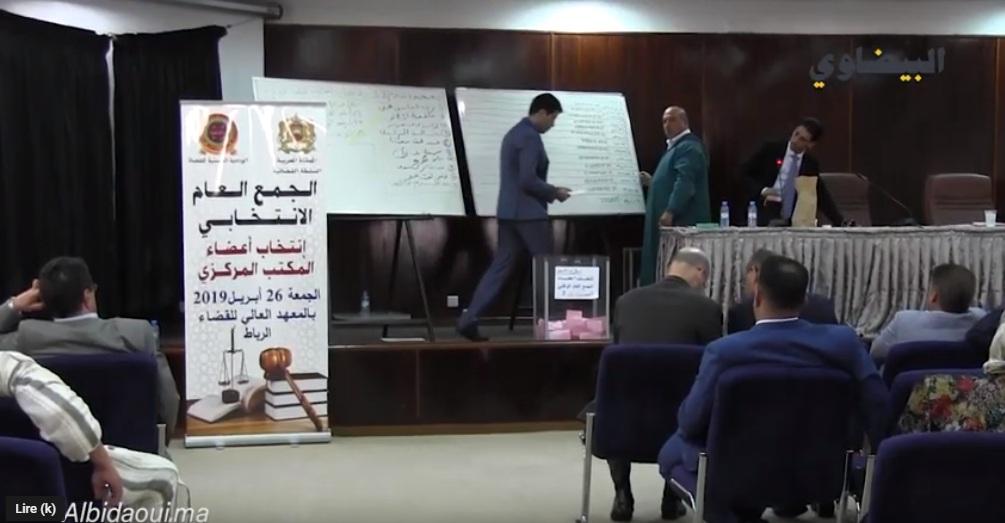 فيديو.. استحقاقات الودادية الحسنية للقضاة