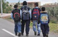 حملة طبية لفائدة تلاميذ المدارس القروية